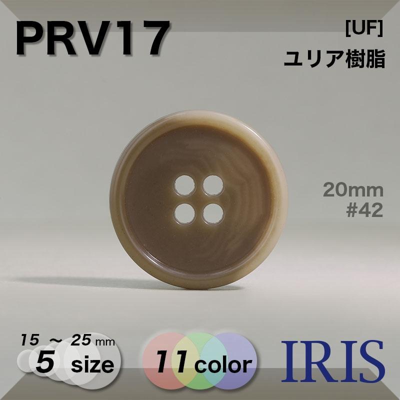 PRV4類似型番PRV17