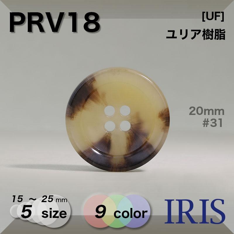 VT110類似型番PRV18