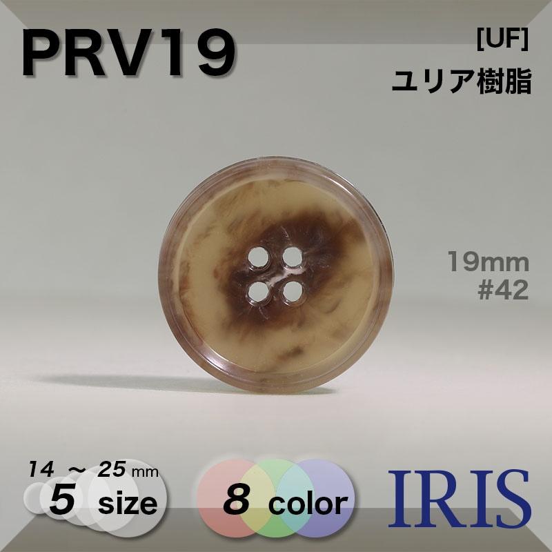 VT113類似型番PRV19
