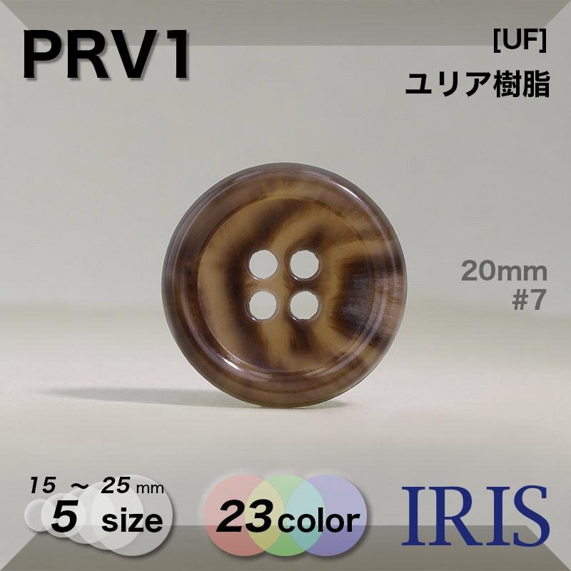 OLD1類似型番PRV1