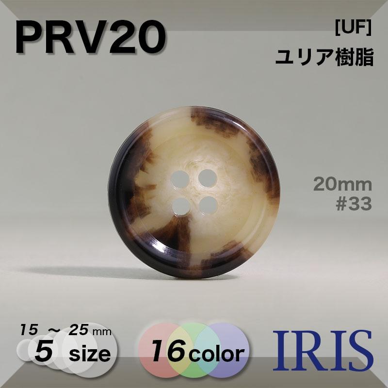 VT112類似型番PRV20