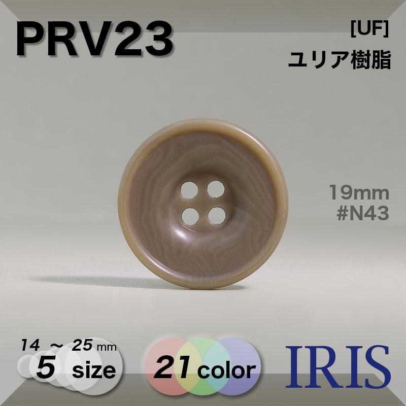 VT9951類似型番PRV23