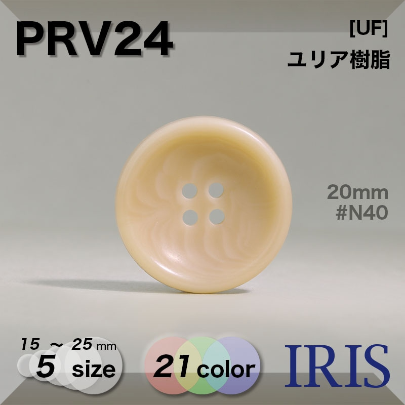 PRV47類似型番PRV24