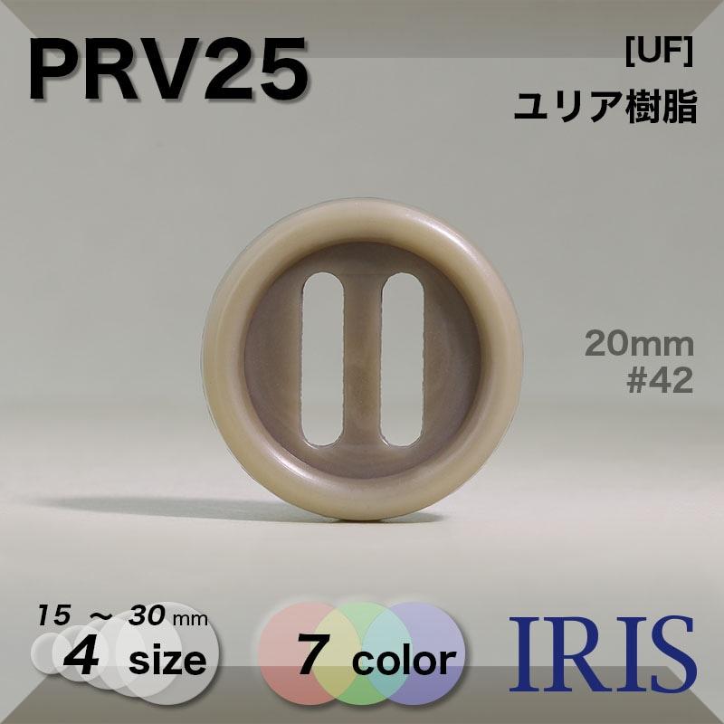 VS1041類似型番PRV25