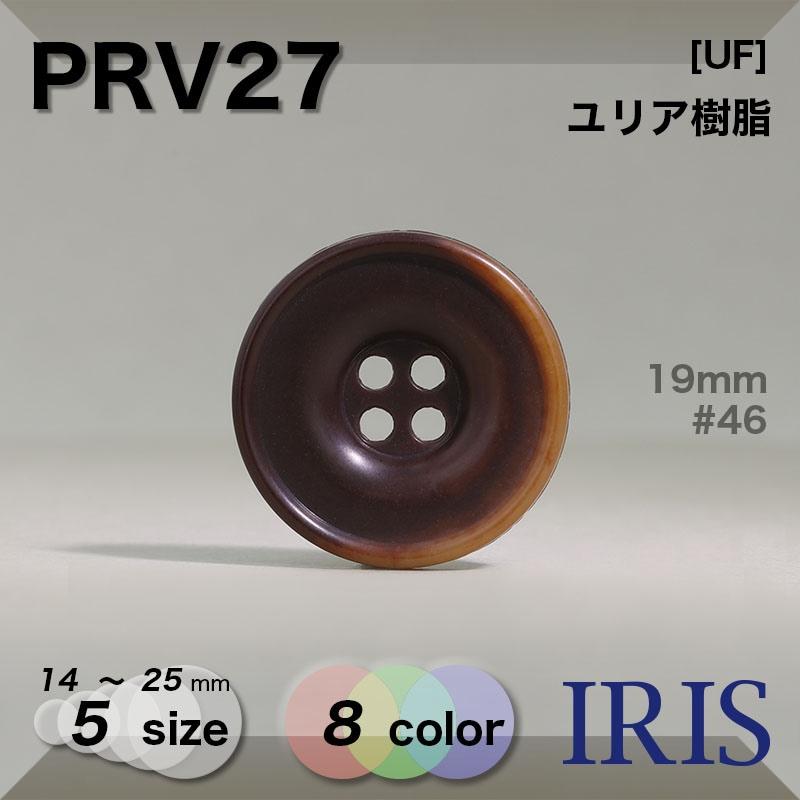 PRV27Z類似型番PRV27