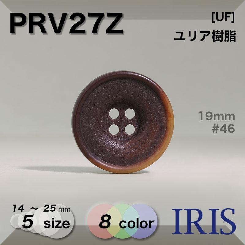 PRV27類似型番PRV27Z