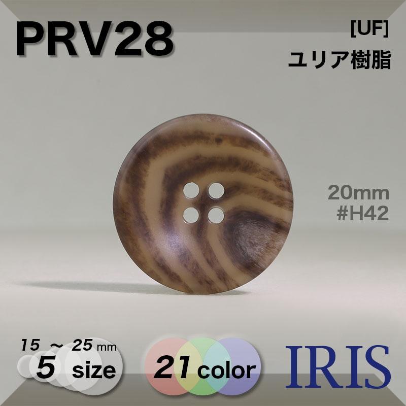 PRV28類似型番PRV28