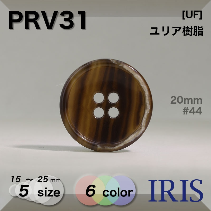 STL1032類似型番PRV31