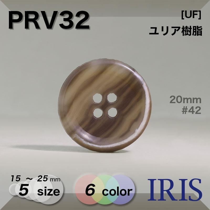 PRV20類似型番PRV32