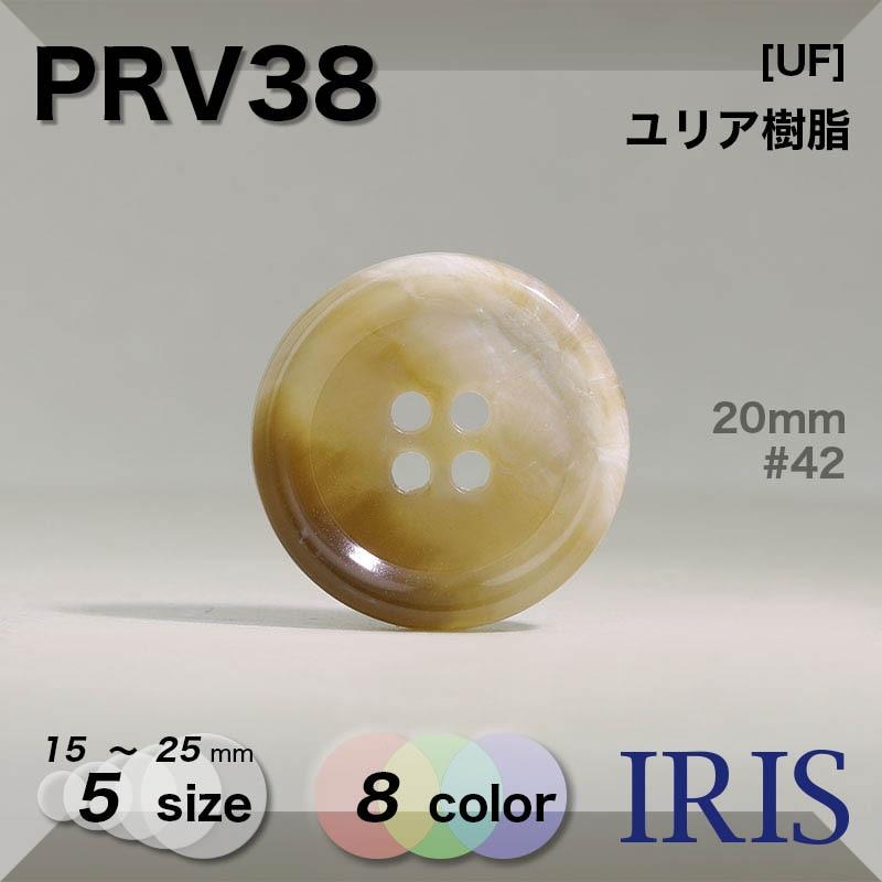 PRV50類似型番PRV38
