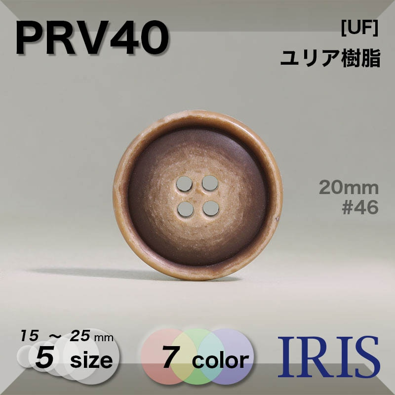 PRV43類似型番PRV40
