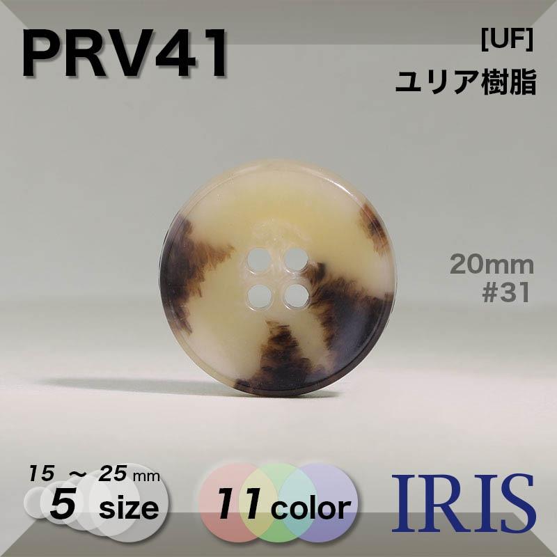 PRV41SP類似型番PRV41