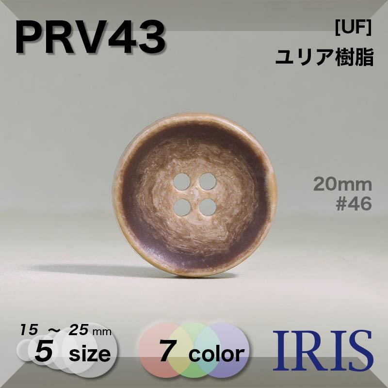 PRV140類似型番PRV43