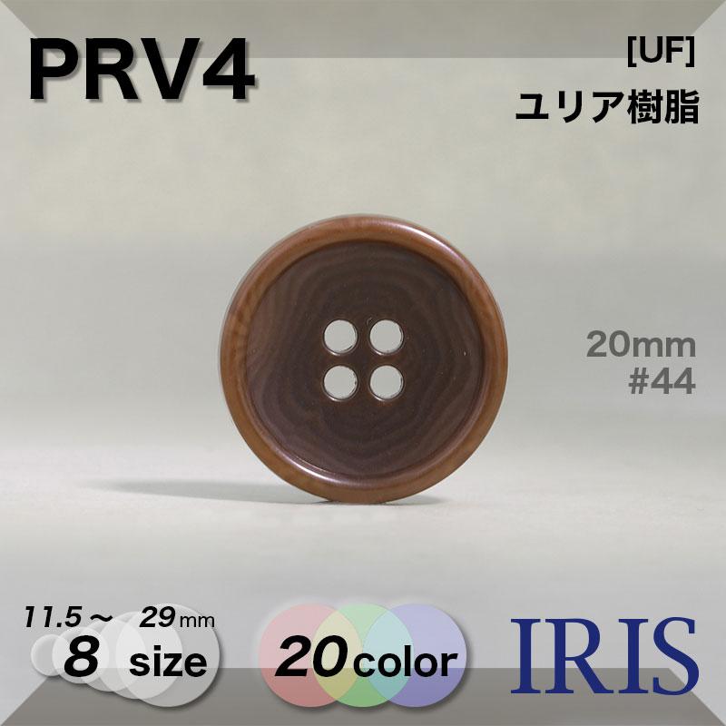 PRV17類似型番PRV4