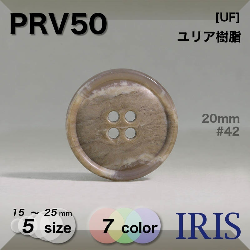 PRV38類似型番PRV50