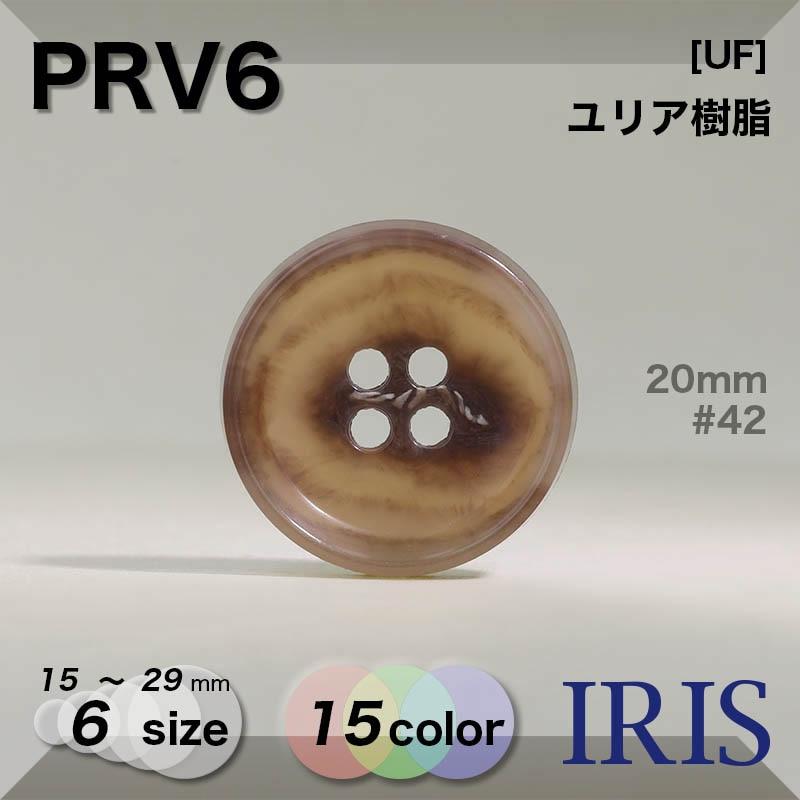 PRV9類似型番PRV6