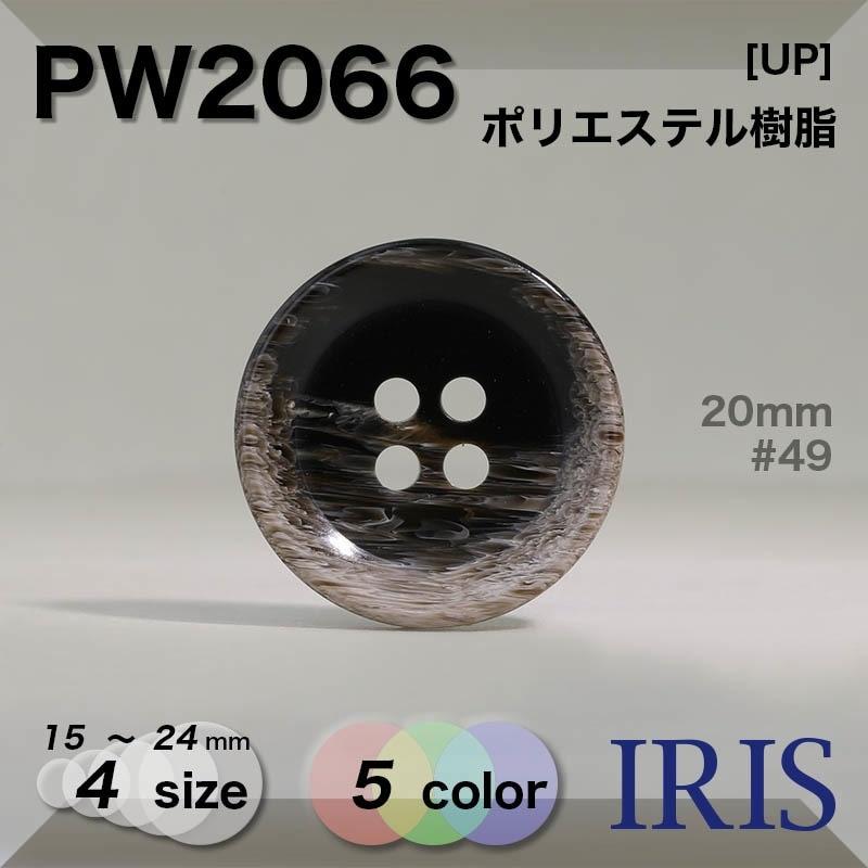 HB190類似型番PW2066