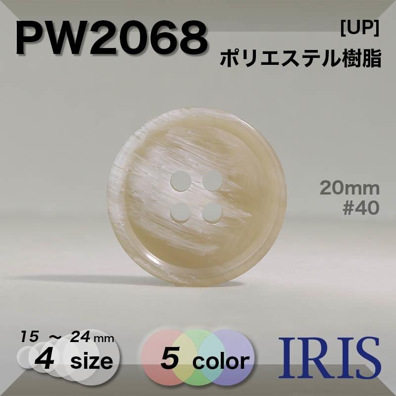 HBF590類似型番PW2068