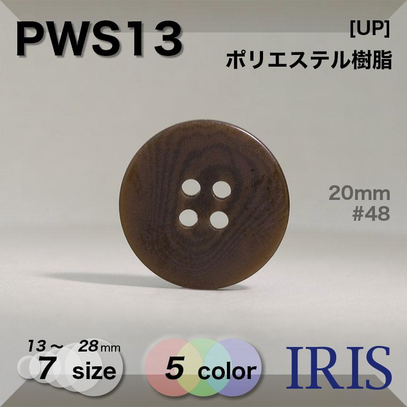 VT9936類似型番PWS13