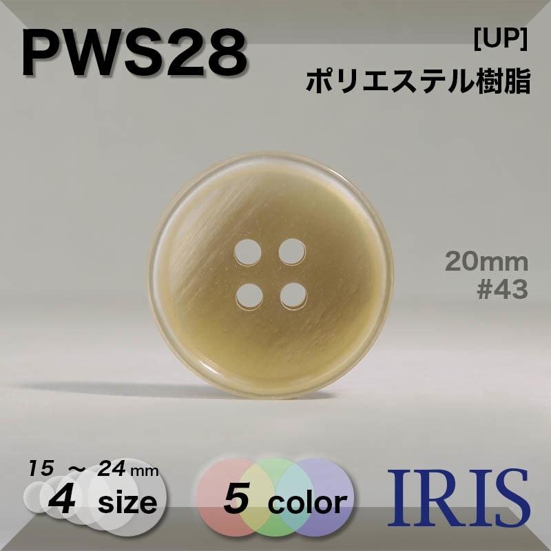 PRV4類似型番PWS28