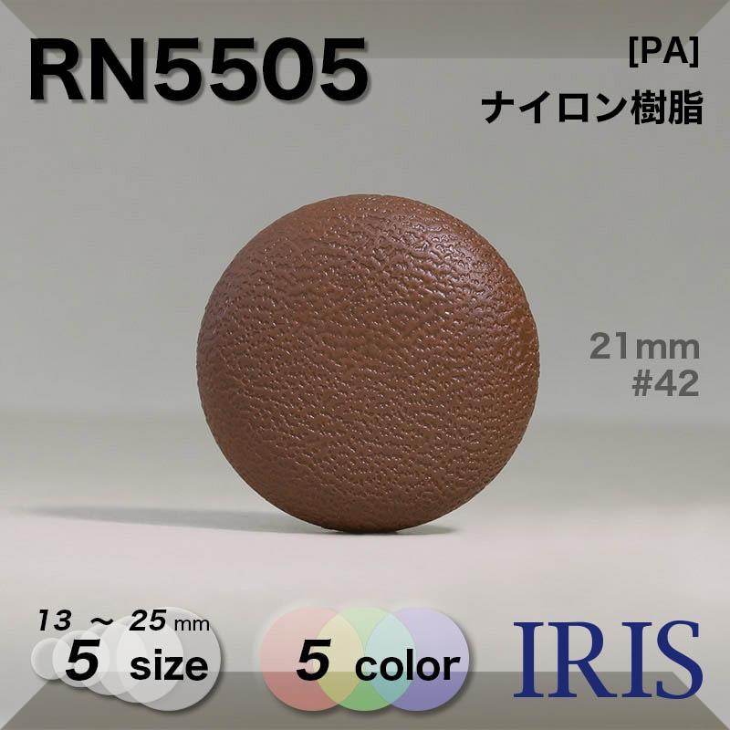 N6717類似型番RN5505