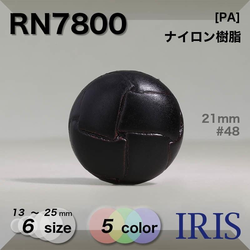 NO100類似型番RN7800