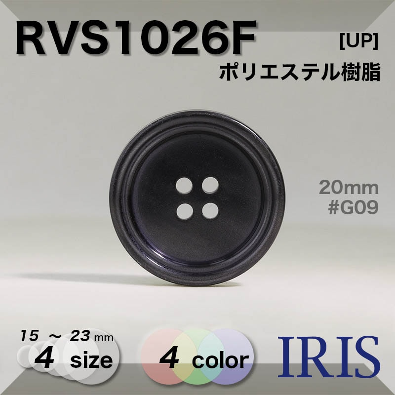 VGR2110類似型番RVS1026F