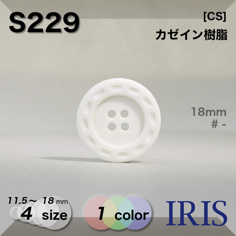L652類似型番S229