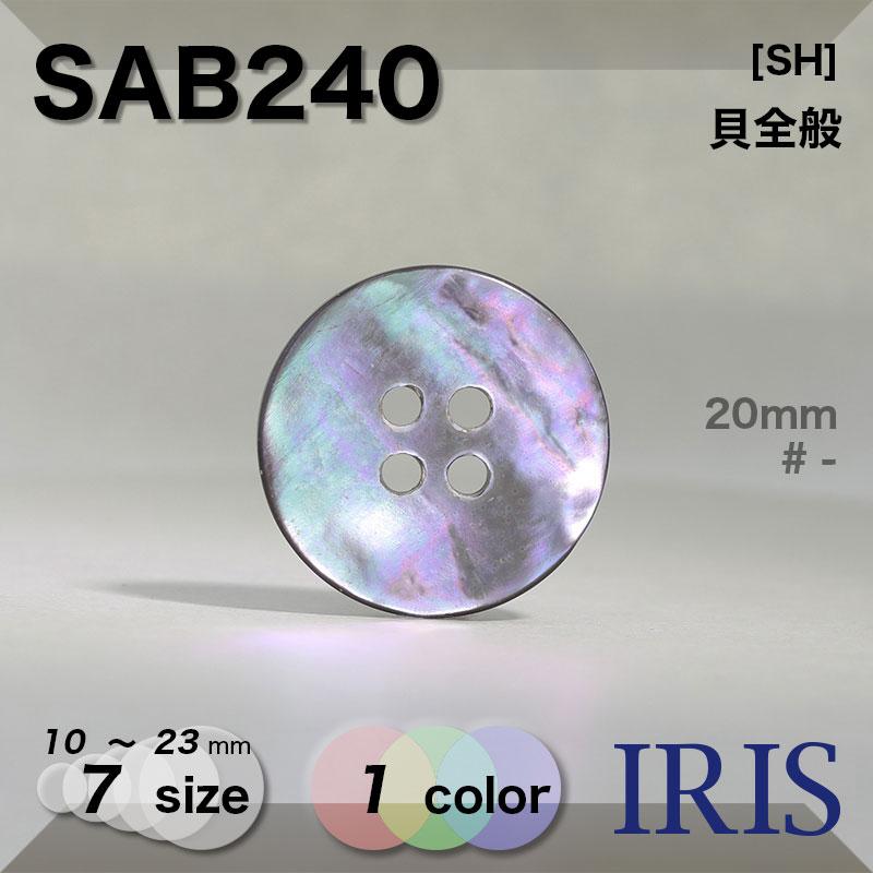 SB504類似型番SAB240