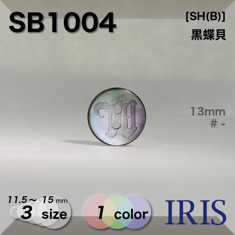 SB1002類似型番SB1004