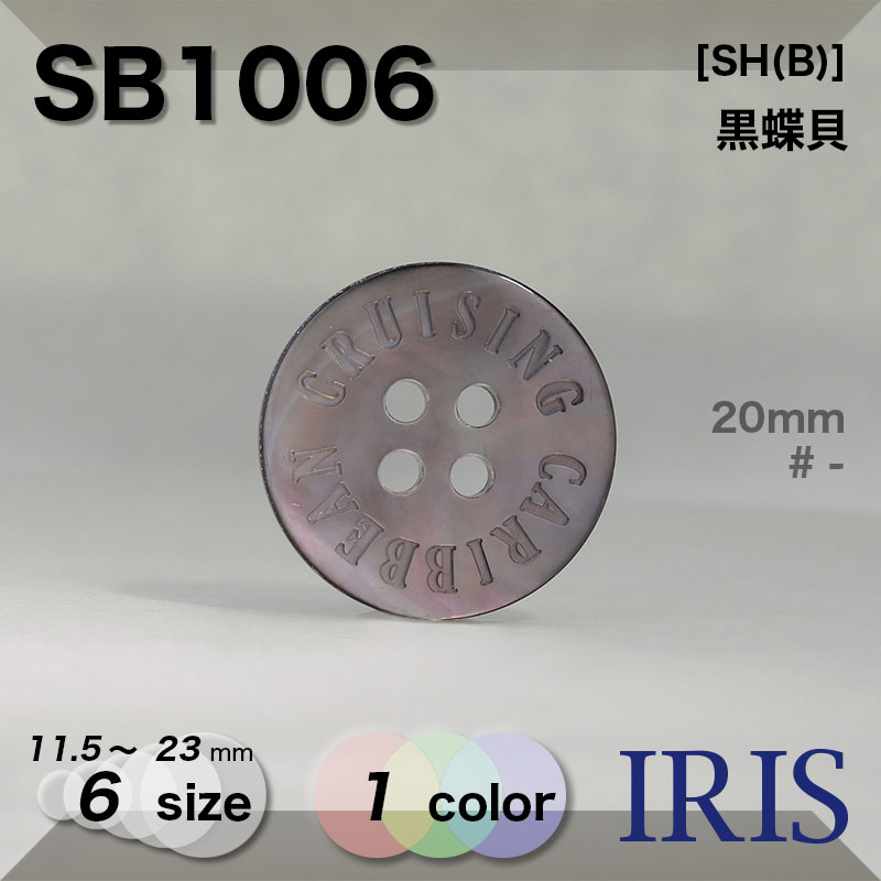 SB1005類似型番SB1006