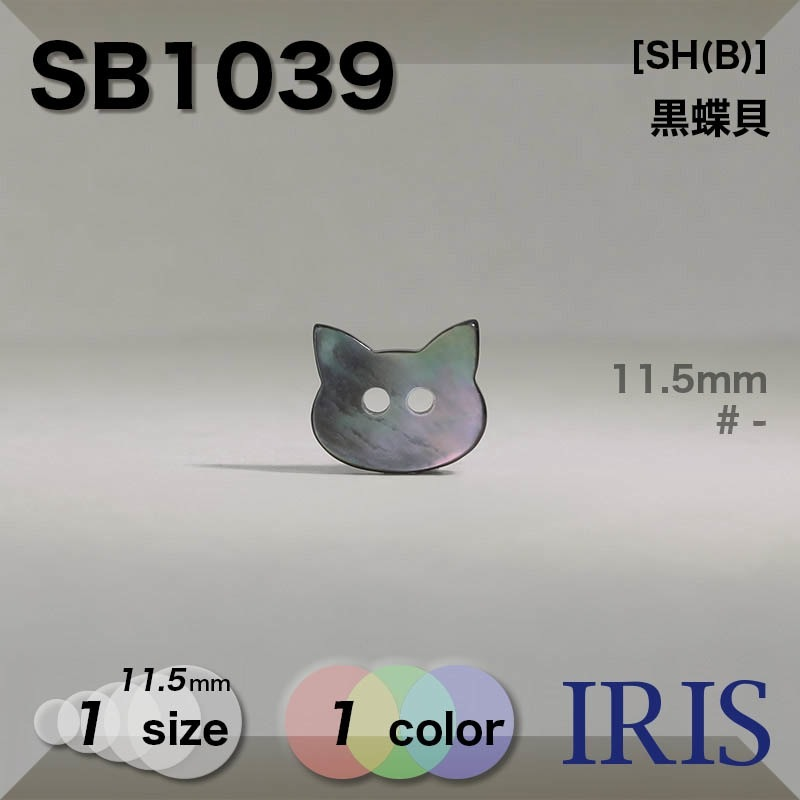 ST1039類似型番SB1039