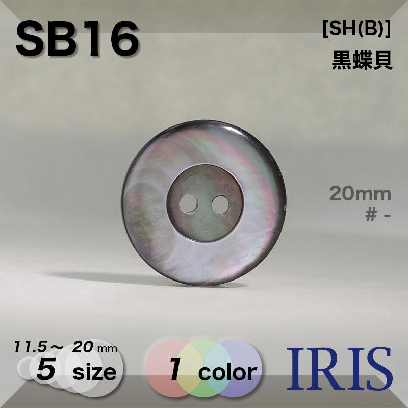 SB700類似型番SB16