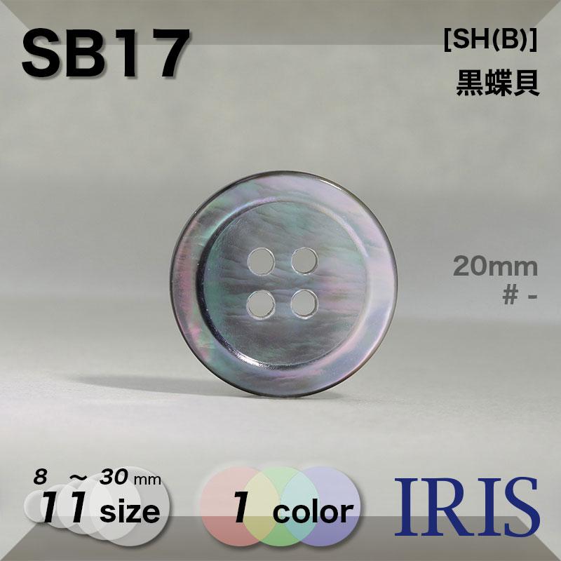 SB180類似型番SB17