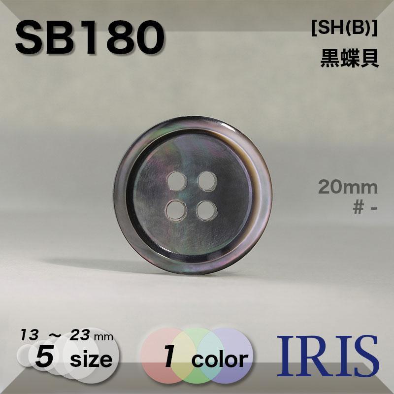 SB507類似型番SB180