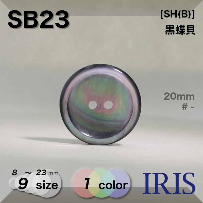 SB503類似型番SB23