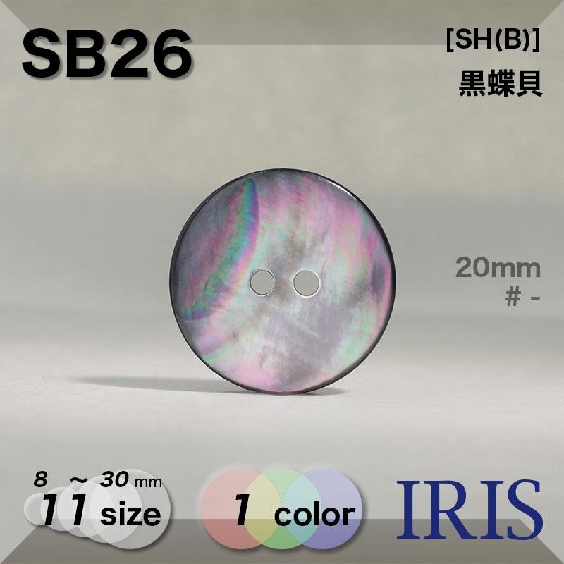 SB100類似型番SB26