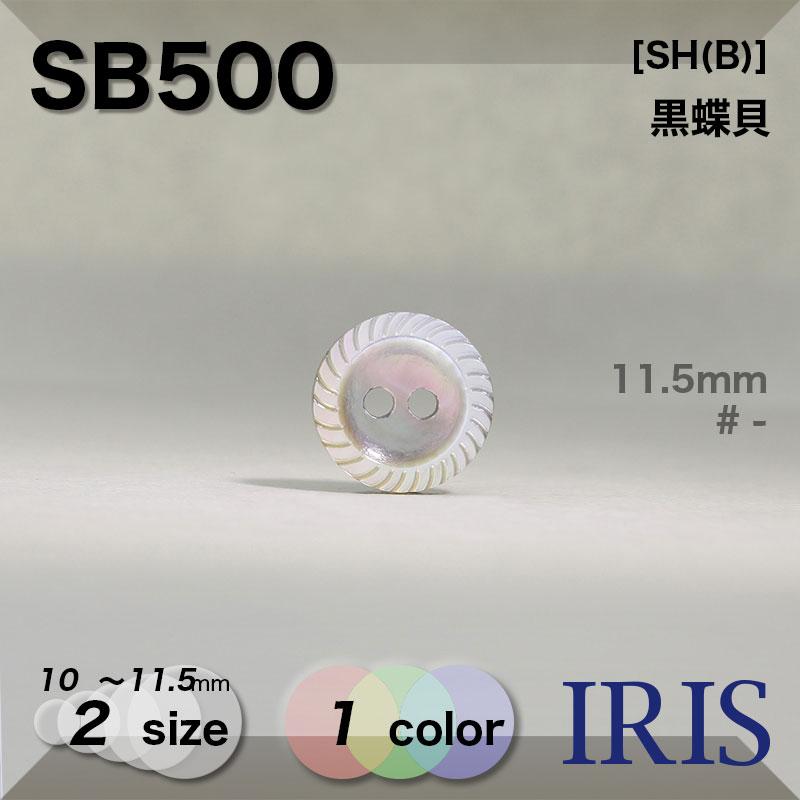 SB501類似型番SB500