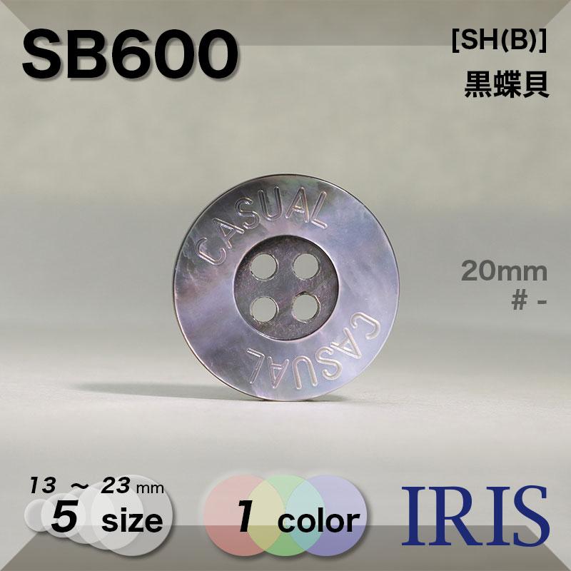 SB1005類似型番SB600