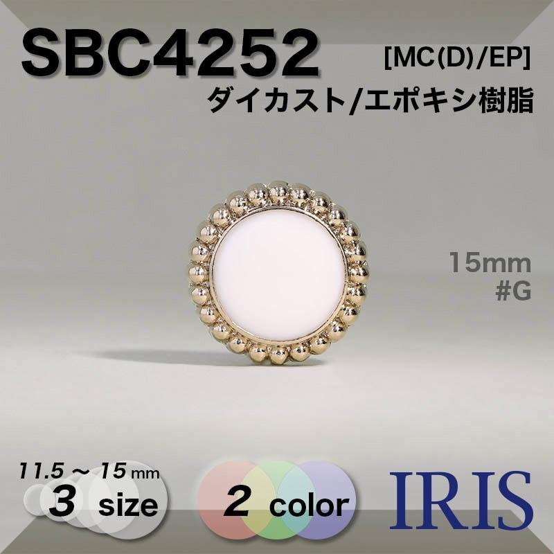 SBC4253類似型番SBC4252