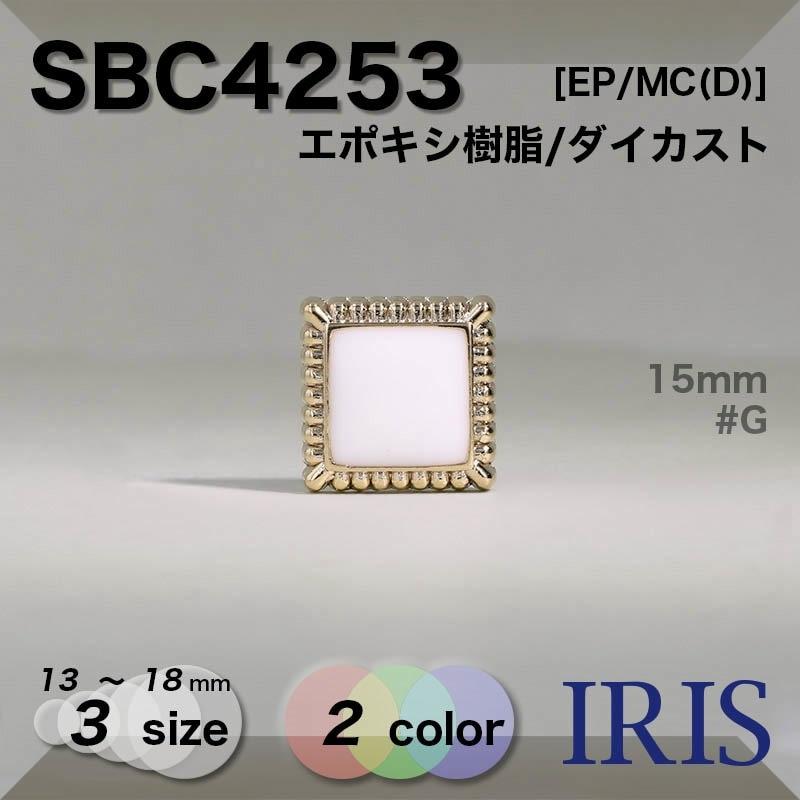SBC4252類似型番SBC4253