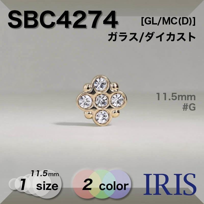 N94類似型番SBC4274