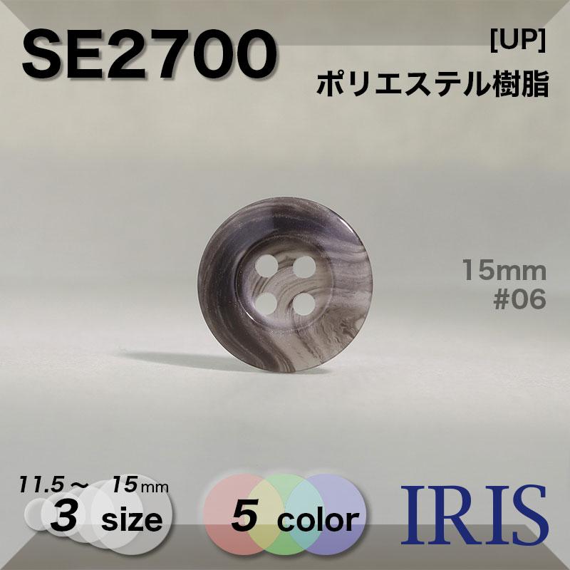 GT56類似型番SE2700
