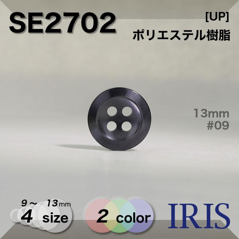 SE2704類似型番SE2702