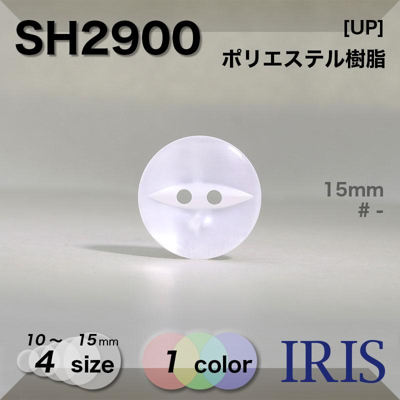 SH2912類似型番SH2900