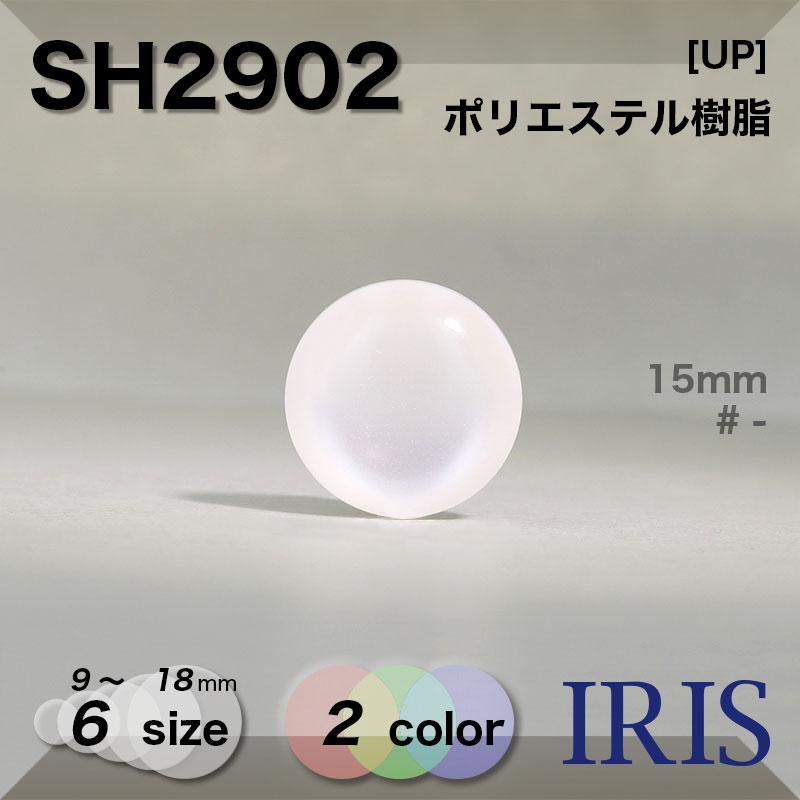 PW725類似型番SH2902