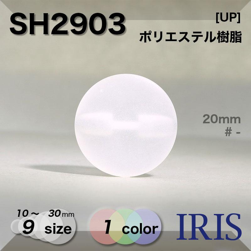 SH2921類似型番SH2903