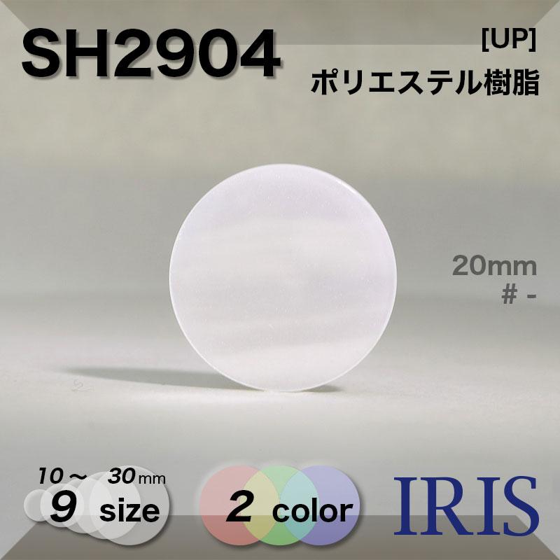 YP3E類似型番SH2904