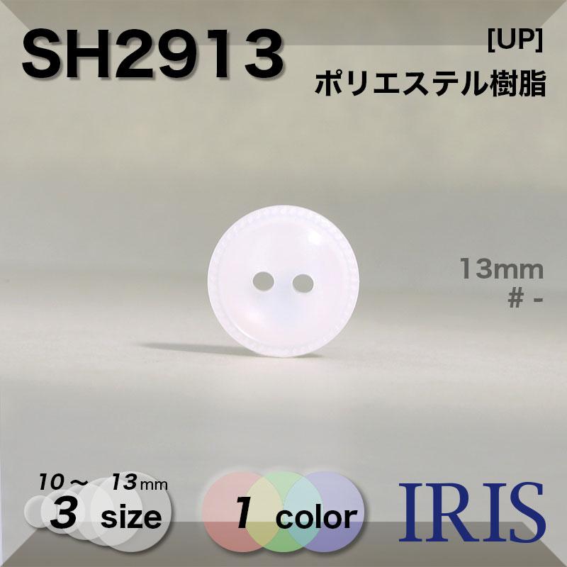 VE151類似型番SH2913