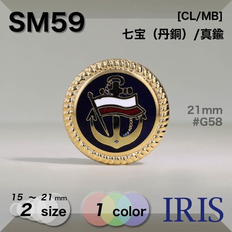 SM77類似型番SM59